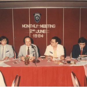 1984_June_Monthly_Metting