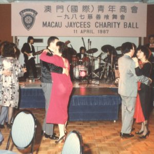 1987_Macau_Jaycees_Charity_Ball
