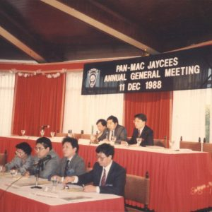 1988_Pan_Mac_Jaycees_Annual_General_Meeting