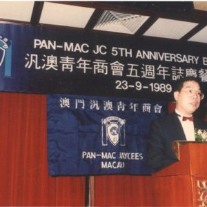 1989_Pan-Mac_JC_5th_Anniversary_Base
