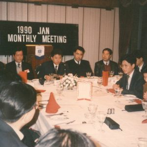 1990_Monthly_Meeting