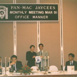 1991_Monthly_meeting_souvenir_presentation