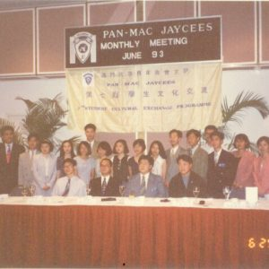 1993_Pan_Mac_Jaycees_the_7th_cultural_exchange_programme