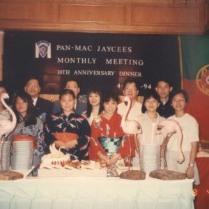 1994_The_10th_Anniversary_dinner