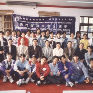 1995_Competition_of_the_Best_student_in_Macao