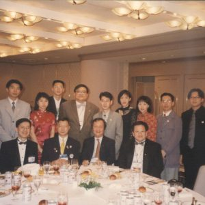 1995_Welcome_dinner_in_95_ASPAC