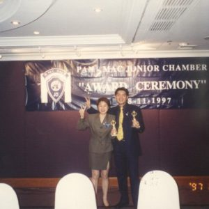 1997_Award_ceremony1
