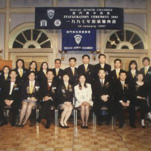 1997_Inauguration_ceremony_with_the_exeecutive_directors
