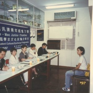 1997_Interviewing_student_for_the_10th_student_cultural_exchange_programme