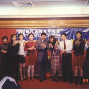 1999_Chinese_New_Ywar_Gathering_and_Frb_99_Monthly_Meeting_at_Hotel_Beverly_Plaza