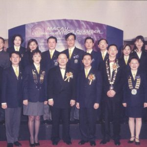 2000_The_Executive_Board_of_Pan_Mac