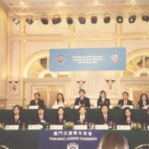 2001_The_Annual_General_Meeting