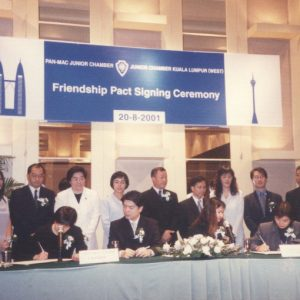 2001_The_Friendship_Pact_Signing_Ceremony_between_Pan_Mac_JC_KL_JC