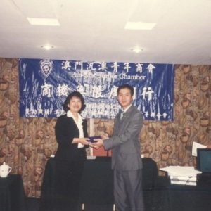 2002_BA_Project_Seminar_Spearka