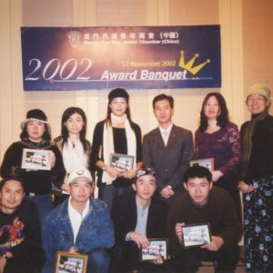 2002_Pan_Mac_Junior_Chamber_Award_Banquet