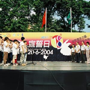 2004_1