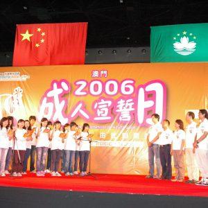 2006_2