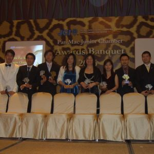 2006_Pan_Mac_JC_Award_Ceremony_3
