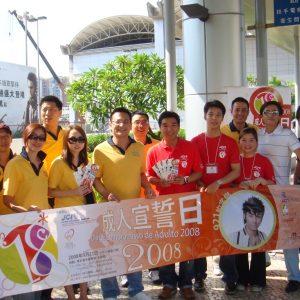2008_ACD
