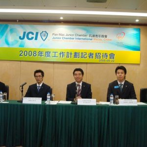 2008_Press_Con