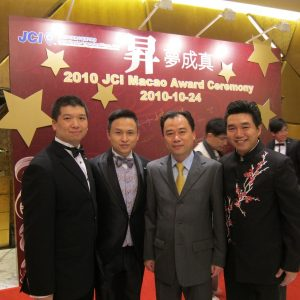 2010_JCI,_Macao_Award_Ceremony_(2)